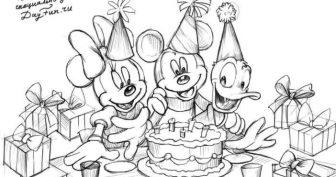 Рисунки для срисовки маме на день рождения (17 фото)
