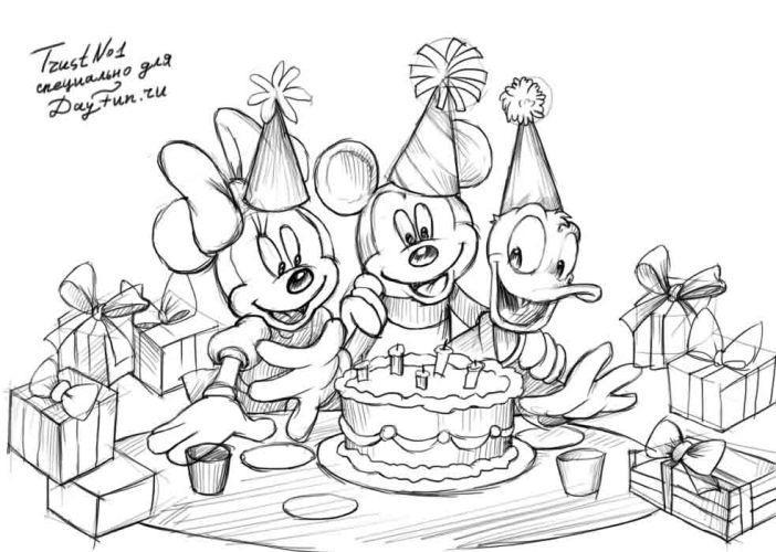 смешные картинки на день рождения карандашом это звонки, кто