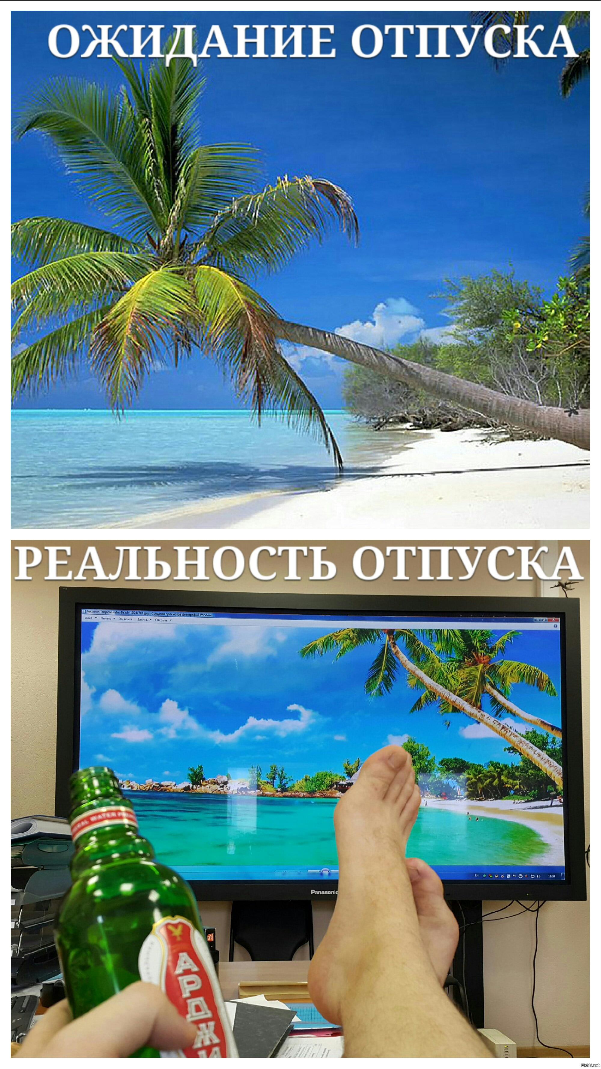 самая отпуск отменяется фото можете купить засов