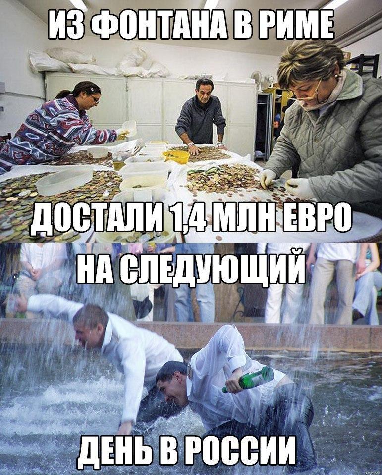полный новые картинки прикольные с надписью информации мчс ростовской