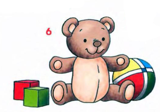 Поздравительная открытка любимому воспитателю своими руками маргарита