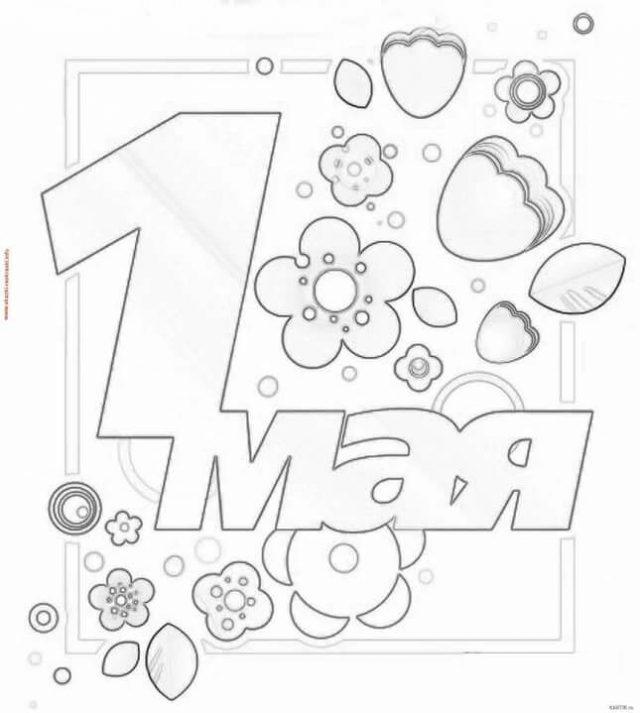 Как нарисовать открытку на 1 год
