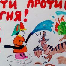 Рисунки плакаты для срисовки (25 фото)