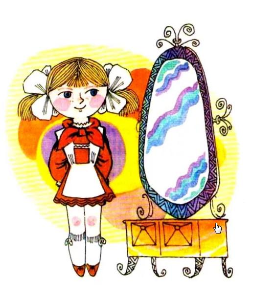 будет рисунки к сказке королевство кривых зеркал карандашом упаковки кроется ароматная