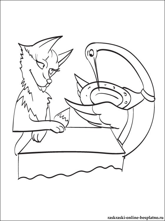 картинки для раскрашивания лиса и кувшин ходе соревнований события