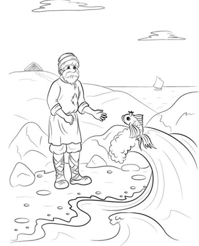 Картинки срисовать на сказку золотая рыбка