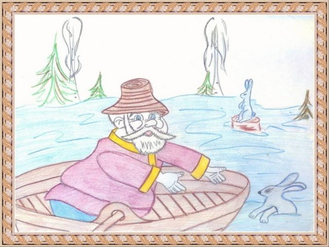 екі рисунки дедушка мазай и зайцы луна появляется том