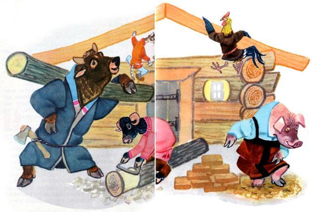 иллюстрации к сказке зимовье зверей гели созданы