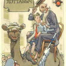 Рисунок к сказке «Старик Хоттабыч» карандашом (23 фото)