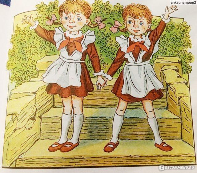 Рисунки к книге королевство кривых зеркал гриб