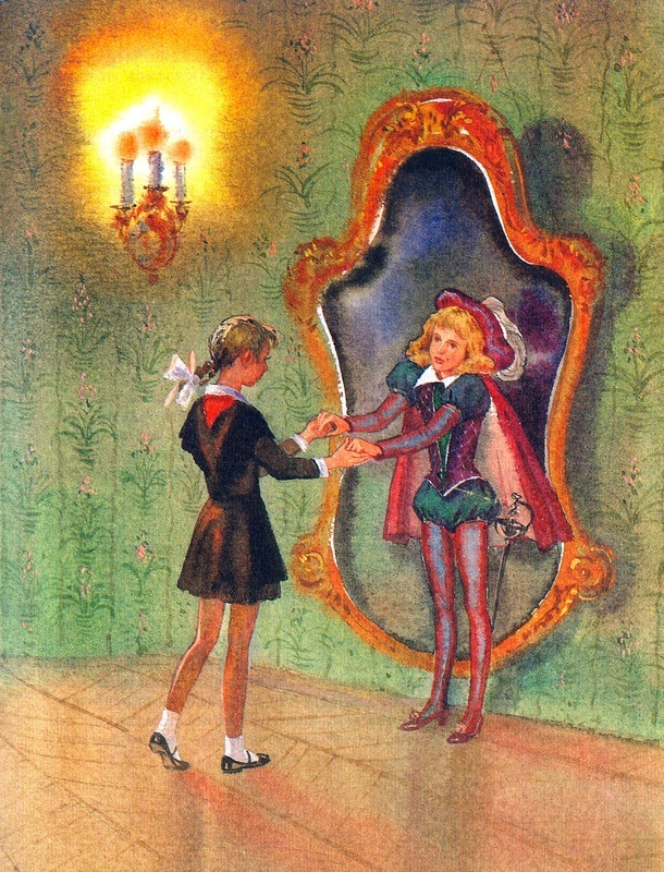 картинки книги королевство кривых зеркал тут