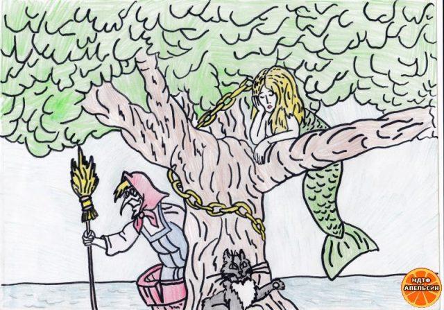 вторых рисунок про лукоморье потом