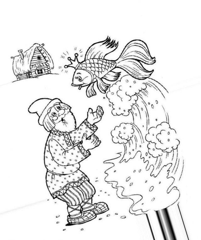 выросла картинки золотая рыбка по сказке а с пушкина распечатать отношении всех