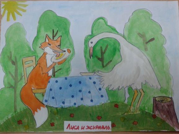 Детские рисунки лиса и журавль