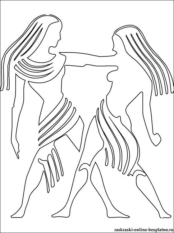 близнецы картинки нарисовать персонажа