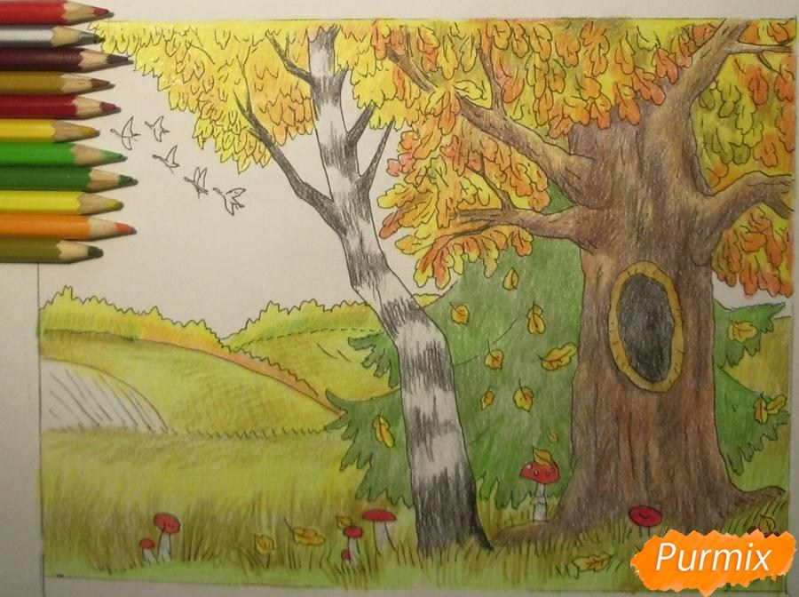 Золотая осень картинки рисовать карандашами