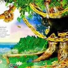 Рисунки «У лукоморья дуб зеленый» карандашом (16 фото)