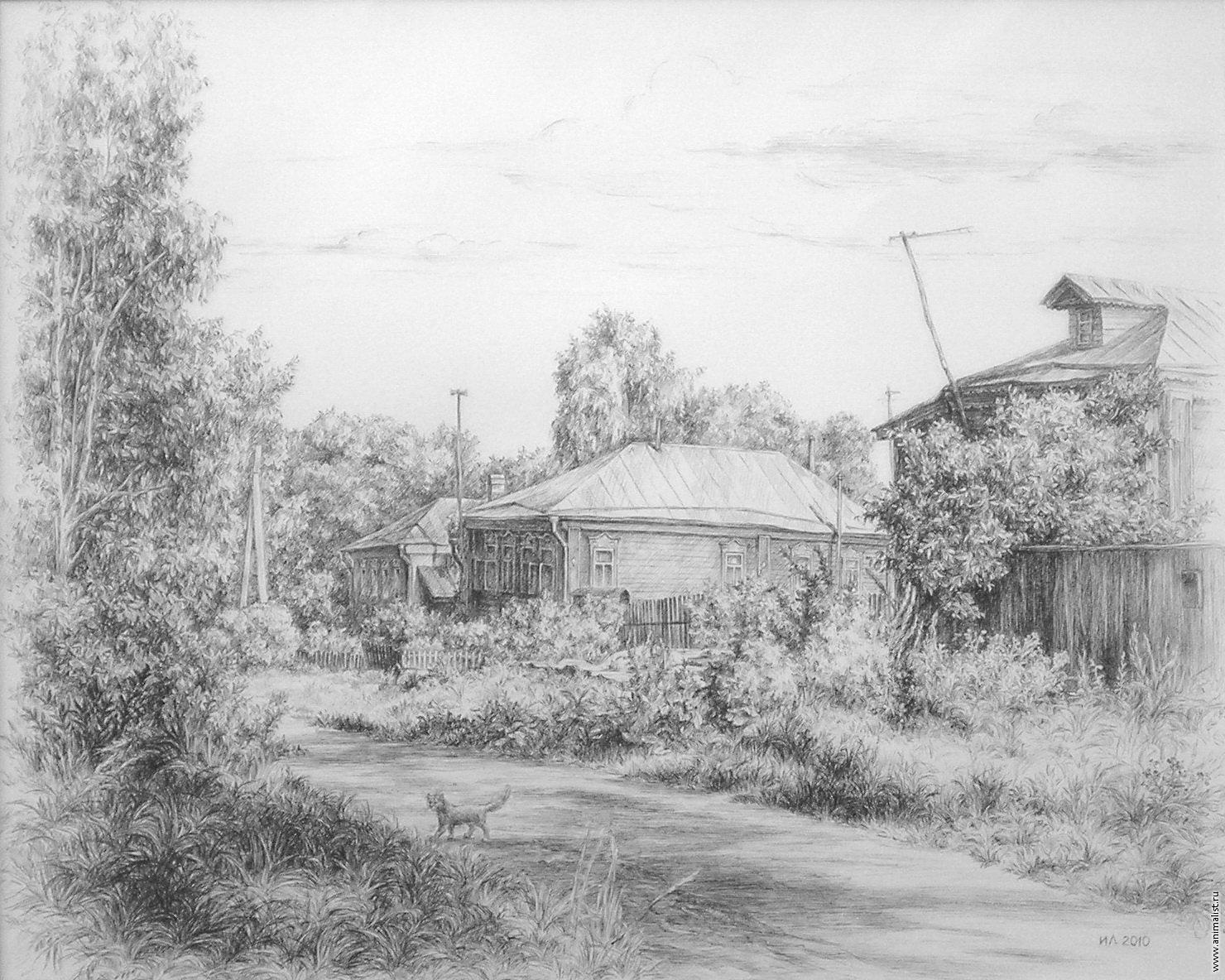 мнению блогеров, рисунок пейзаж домов карандашом фото кальяна