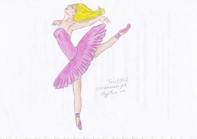 Простые танцы поэтапно в картинках