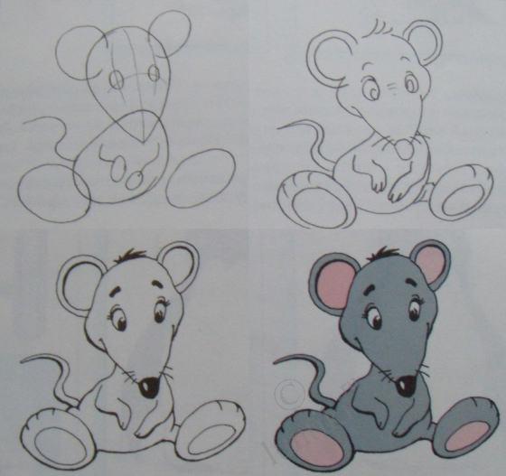 мышка картинка поэтапно