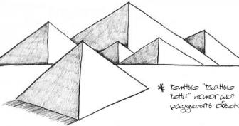 Рисунки пирамиды карандашом (24 фото)