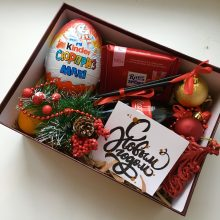 Подарки мальчику на Новый 2020 год (26 фото)