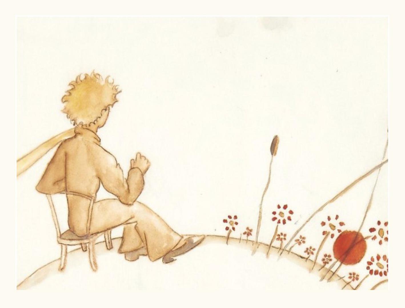 Маленький принц экзюпери картинки автора