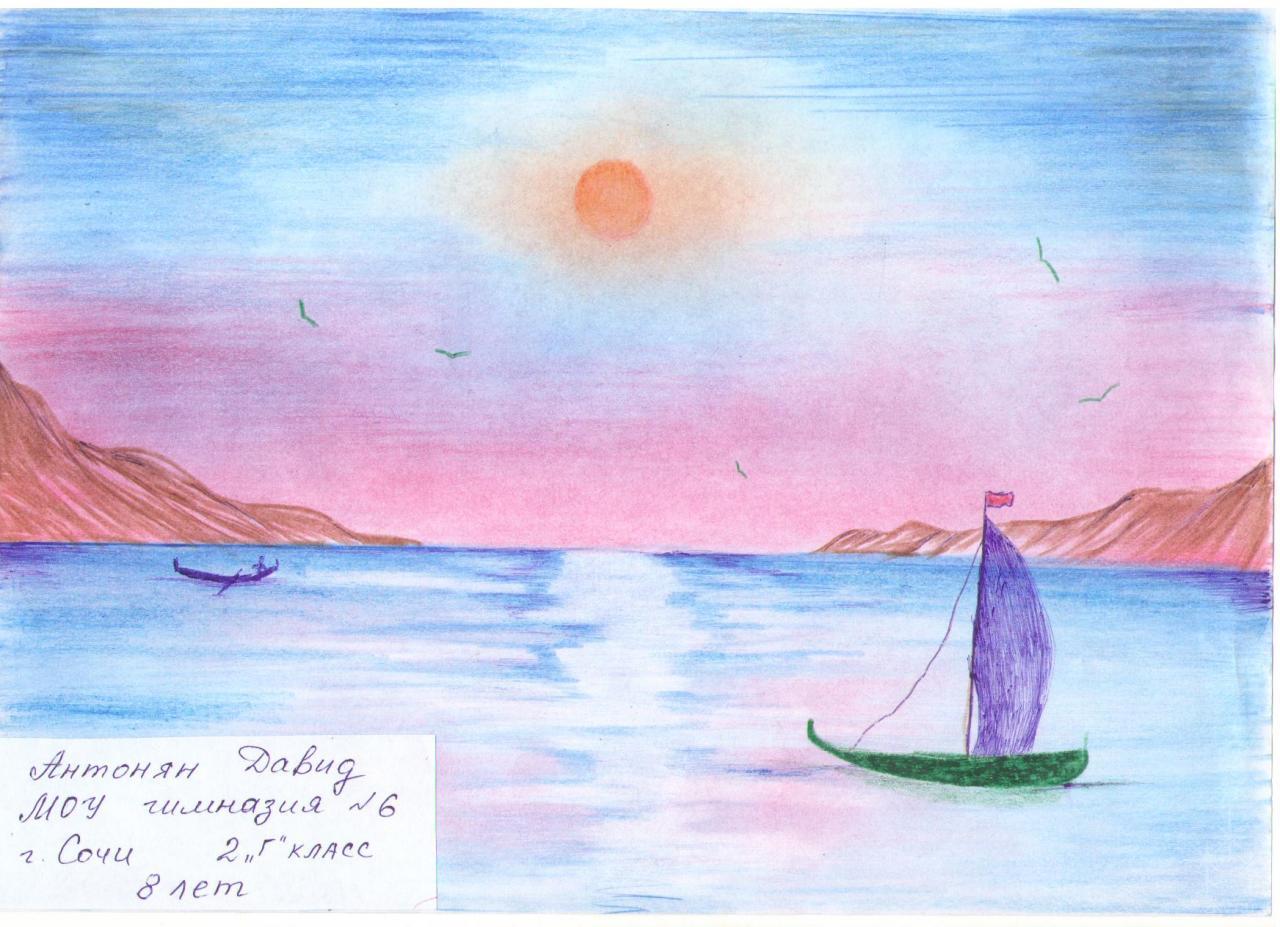 Картинки моря для срисовки карандашом