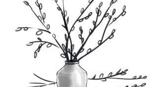 Рисунки карандашом ваза с цветами (35 фото)