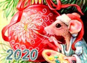 Гифки Год Крысы 2020 (30 фото)