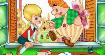 Рисунки для срисовки «Малыш и Карлсон» (31 фото)