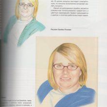 Рисунки цветными карандашами Хэммонд Ли (15 фото)