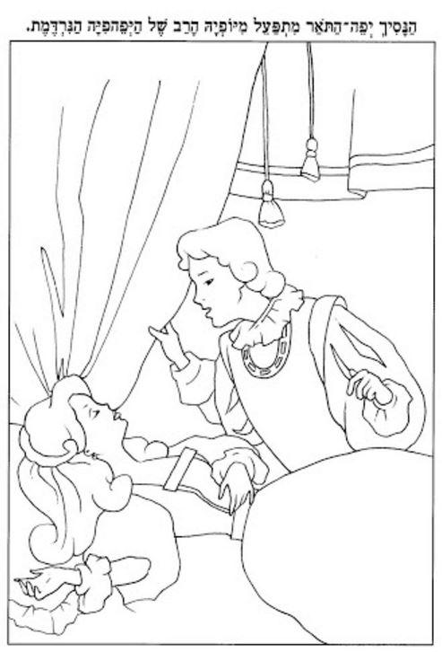 картинки к сказке жуковского спящая царевна карандашом