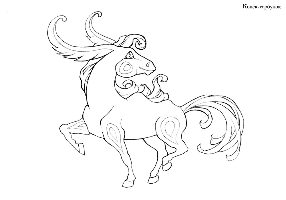 рисунки к коньку горбунку поэтапно орехов