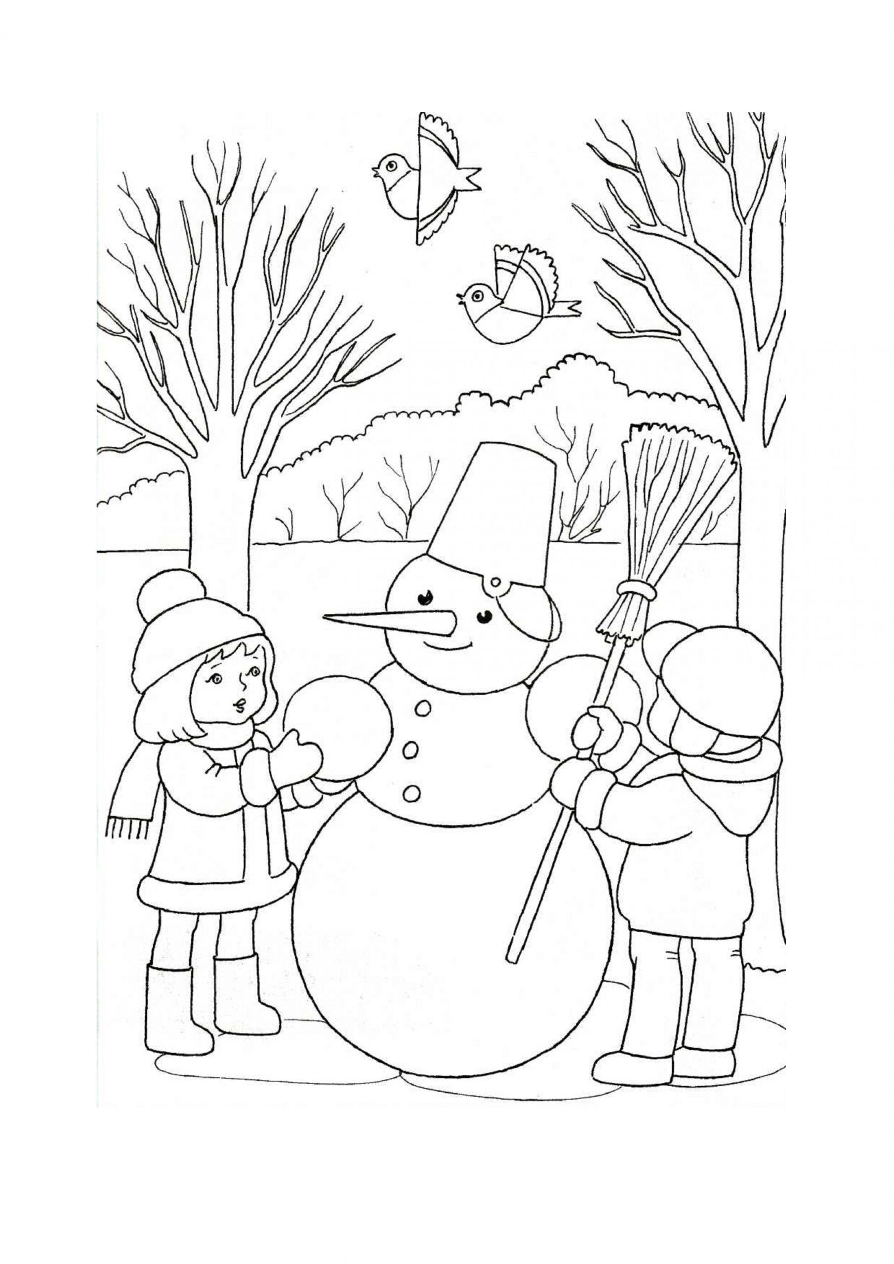 бальзак это картинки карандашом здравствуй зимушка зима смотрятся также