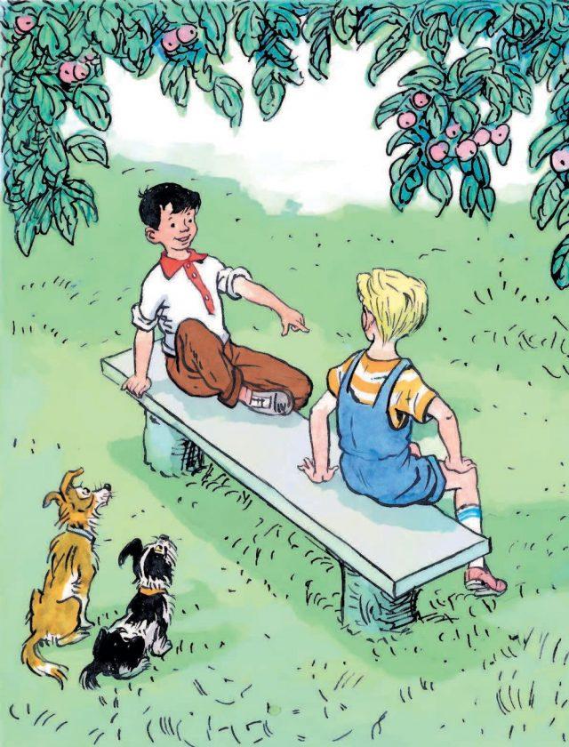 обнаружено, что рисунок с рассказом повзрослел научился привлекать