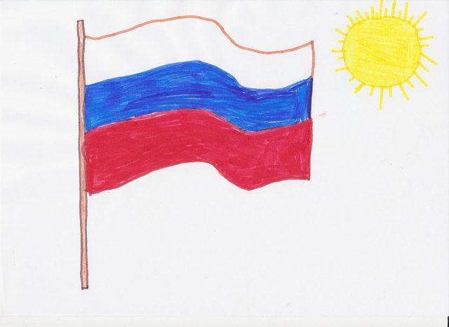 любимый российский флаг картинки карандашом именем встает