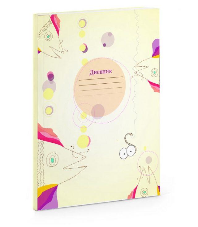 картинки для оформления обложки дневника