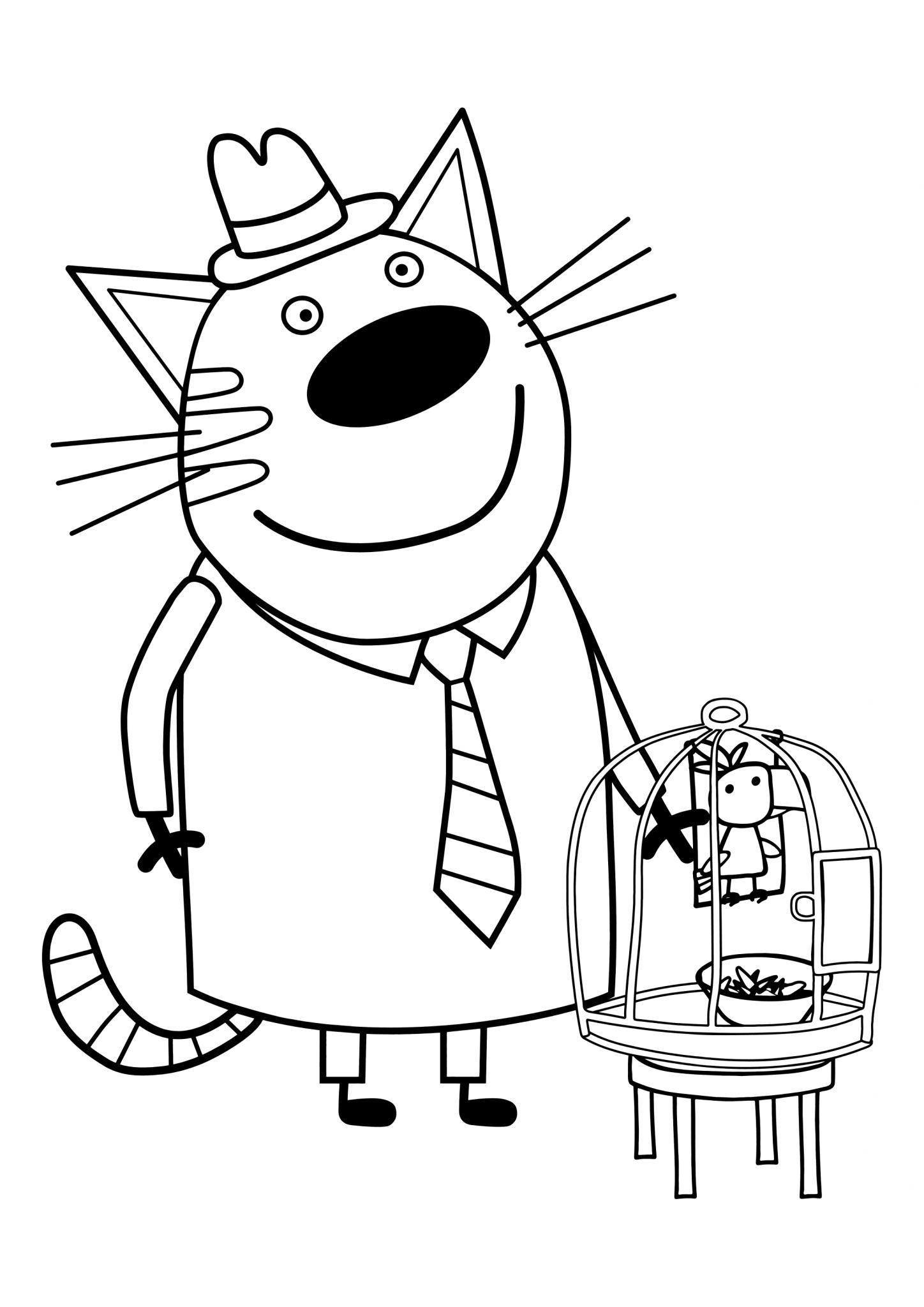 Три кота картинки раскраски коржик
