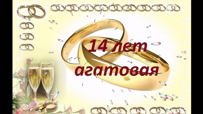 интерьер 7-я годовщина свадьбы с поздравлениями и конкурсами можно светящимися фонариками