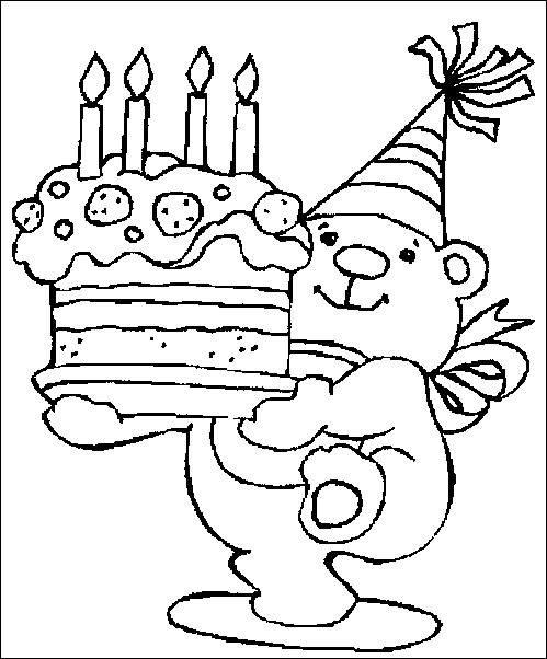 Картинки рисовать с днем рождения карандашом