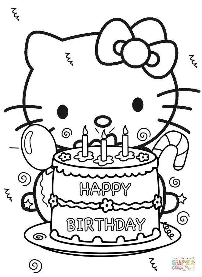 открытки с днем рождения нарисовать 7 лет