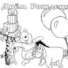 Рисунок с днем рождения карандашом (17 фото)