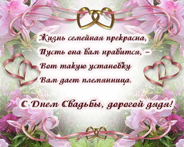 Поздравление на свадьбу брату и подруге на свадьбу звонят, говорят