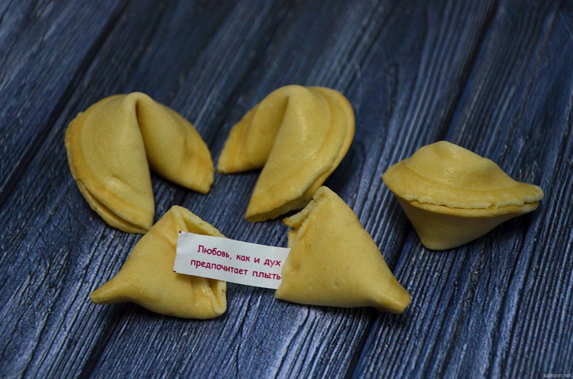 китайское печенье с пожеланиями откуда появилось при покупке