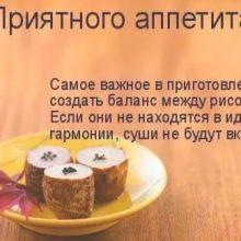 Пожелания приятного аппетита (30 фото)
