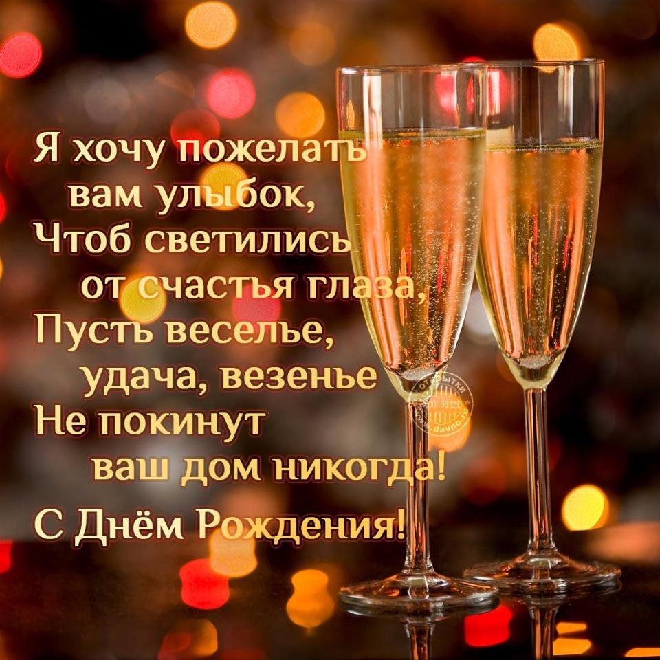 поздравления для любимого человека на 21 год советские