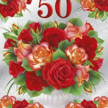 Пожелания на 50 лет женщине (35 фото)
