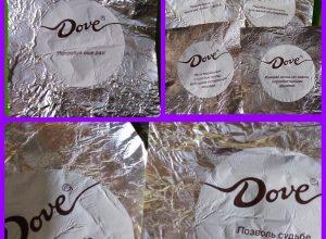 Конфеты Дав с пожеланиями (16 фото)