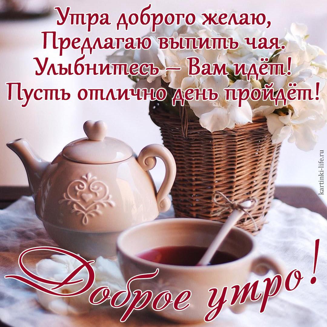 снега короткие пожелания доброго утра и хорошего дня сердца исполнит, труды